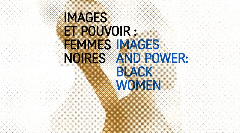 Exhibition Images and Power_Image